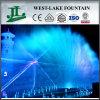 Outdoor Water Curtain Movie Fountain
