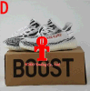 2017 Wholesale Kanye West Originals Yeezy 350 Boost V2 Running Shoes Men Women 2016 New Good Quality Cheap Sneakers Free Shipping Size 5-11