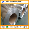 1219mm~2000mm Galvanized Steel Coil