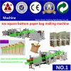 100GSM Paper Square Bottom Bag Making Machine Paper Carry Bag Making Machine