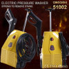 Electric High Pressure Car Cleaner (51002C)