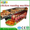 CE Approved Stainless Steel Doner Kebab Shawarma Chicken Grill Machine