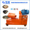 High Density Biomass Sawdust Briquettes Making Machine Line
