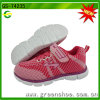 Wholesale China Good Quality Children Custom Flyknit Sneakers