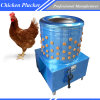 High Efficiency Poultry Chicken Feather Plucker