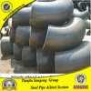 Galvanized Long Radius Socket Weld Elbow