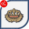 Good Sales Embroidery Textile Patches