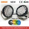 Market Leading High Performance 128W 7inch Spot LED Driving Light (GT1015-128W)