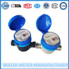 Dn15 Rotary Type Single-Jet Brass Body Valve Controlled Water Meter