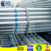 Low Carbon Steel Tube Pipe