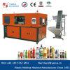 5L Full Automatic Oil Bottle Pet Blow Moulding Machine