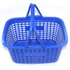 Plastic Carry Handle Store Shopping Basket