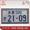 Jdm License Plates, Jdm Number Plates