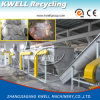 Plastic PP PE Film Recycling Machine, Agriculture Film Washing Machine