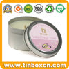 Hot Sale Candle Tin Metal Gift Box for Wedding or Birthday