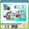 High Output Kraft Paper Bag Making Machine