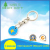 Custom Supermarket Metal Keychain with Gold Star with High Quality