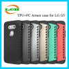 Shockproof Armor Phone Case for LG G5