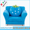 Strawberry Single Fabric Sofa/Chair/Baby Furniture with Pillow (SXBB-303)
