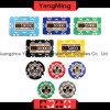 High-Grade Stickers Poker Chip Set 760PCS (YM-TZCP0046)