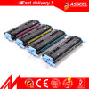 124A Color Toner Cartridge Q6000A Q6001A Q6002A Q6003A Toner for HP Color Laserjet 1600/2600/2605 with ISO9001 ISO14001 Certificates