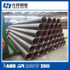 219 mm*12 mm Seamless Fertilizer Pipe for Chemical Service