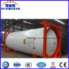 China 2017 Tanker LNG Storage Tank with ASME GB