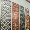 Aluminum Laser Cut Room Metal Screen Made in China