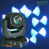 Newest DJ Lighting 130W 2r Sharpy Beam Moving Head