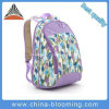 High Quality Multifunctional Shoulder Backpack Baby Diaper Stroller Mummy Bag