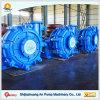 High Efficiency Horizontal Rubber Impeller 10/8 Slurry Pump