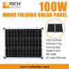 100W 12V Mono Photovoltaic Folding Solar Panel for Home Use
