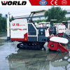 4kg/S Feeding Capactity Mini Rice Soybean Combine Harvester Price