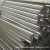 Stainless Steel Round Bar (317L)