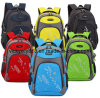 Student School Child Bag Schoolbag Pack Backpack (CY6874)