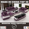Miami Living Room Furniture Leather Sofa Set