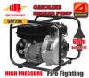 65m Lift High 2inch Portable High Pressue Gasoline Power Engine Water Pump