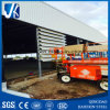 Steel Construction Warehouse/Show Room (R-108)