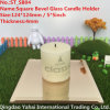 4mm Light Brown Glass Candle Holder