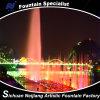 Super High Rainbow Music Dancing Fountain