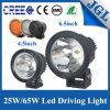 12V CREE LED Car Headlight 25W/65W LED Driving Light