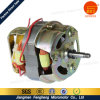 Hand Blender Mixer AC Motor Slow Juicer