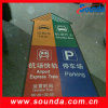 70 Micron Floor Graphics Lamination Film