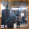 Hot Sell Used Oil Recycle Equipment