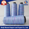 75D/72f Colorful Polyester Space Dye China Fancy Yarn