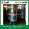 600L 2.5MPa Vertical Carbon Steel Air Storage Tank