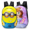 Cartoon Egg Shell Child Backpack Kindergarten Bag 3-4-5-6 Years Old