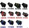motorcycle Bicycle Racing Sports Cycling Gloves