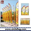 Outdoor Advertising Feather Flag Banner/ Beach Flag/Stand Flag