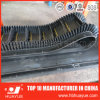 Sidewall Flexowell Conveyor Belt (B400-2200)